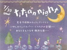 titian-night-vol1HP用